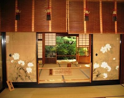 Inside of Japanese building
