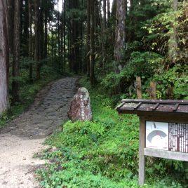 Hiking Tour – Pay Balance